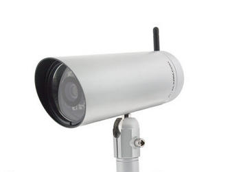 MORzA Night Vision Video Security