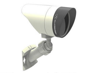 MORzA Outdoor Security Systems