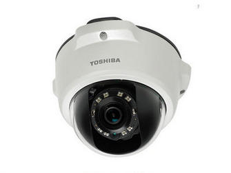 Toshiba HD Video Security