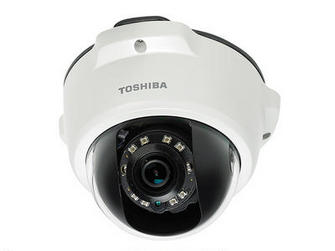 Toshiba Night Vision Video Security